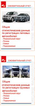 o_zhurnale_pravyy