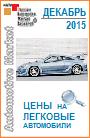 legkovye_tceny3